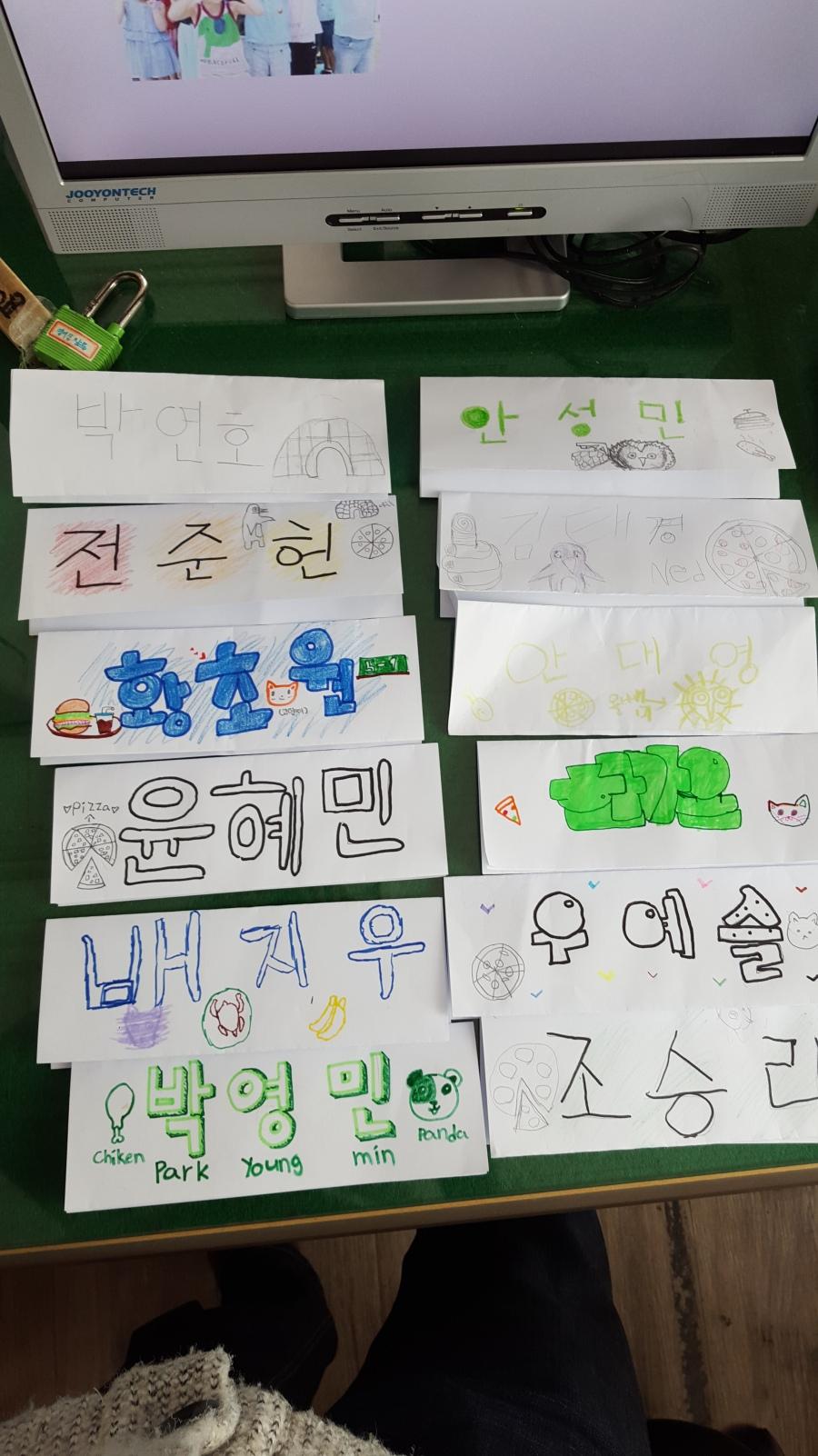 Korean student nametags